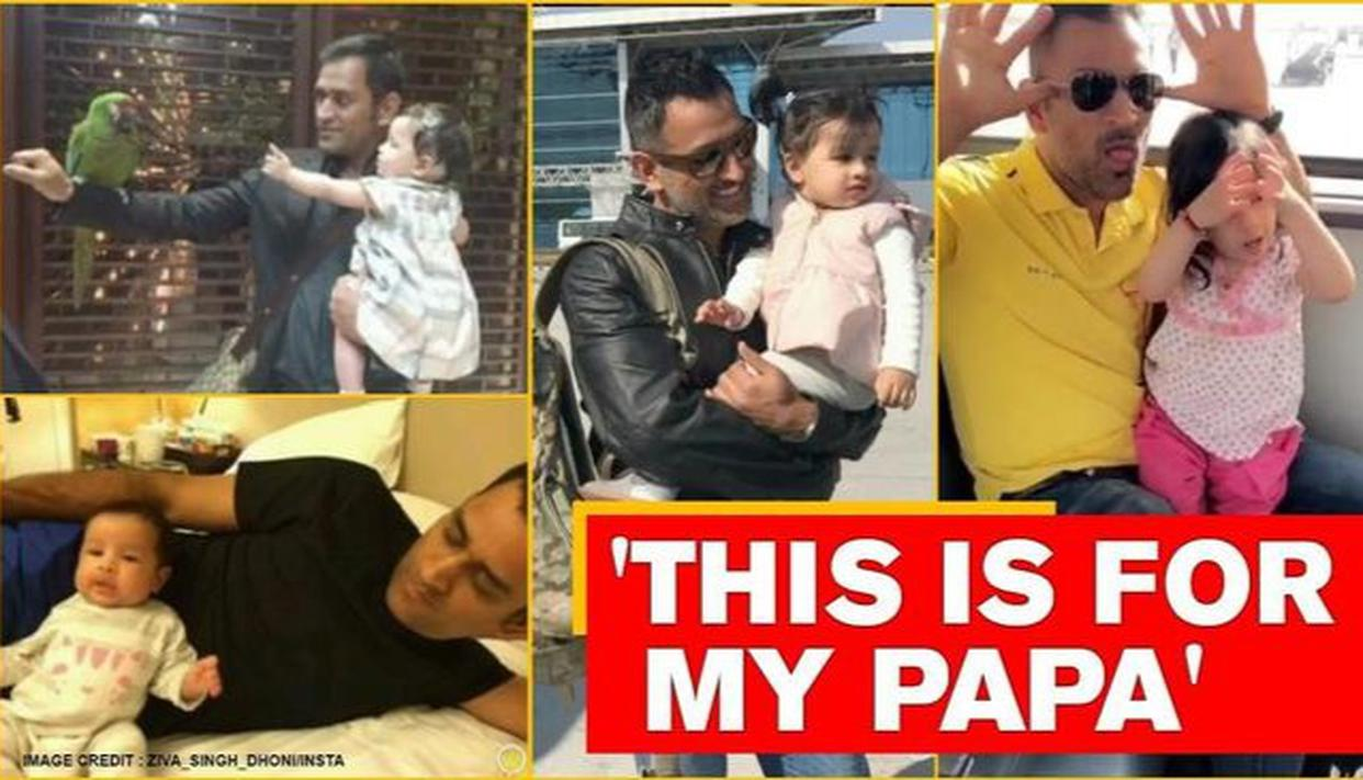 'The future is not ours to see...': Ziva sings 'Que Sera Sera' for MS Dhoni on his b'day - Republic World