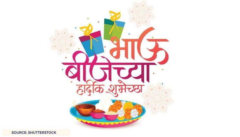 happy bhai dooj quotes in marathi