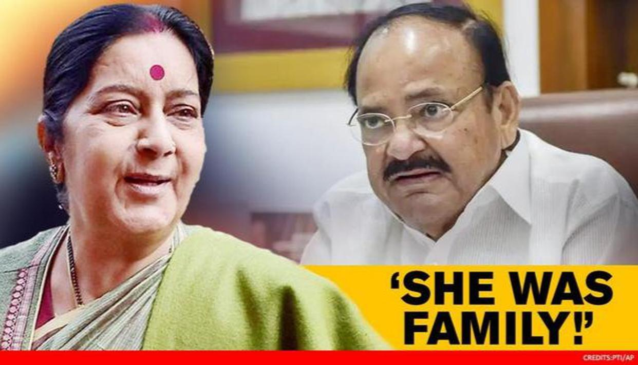 'She was family': VP Venkaiah Naidu remembers Sushma Swaraj on first death anniversary - Republic World