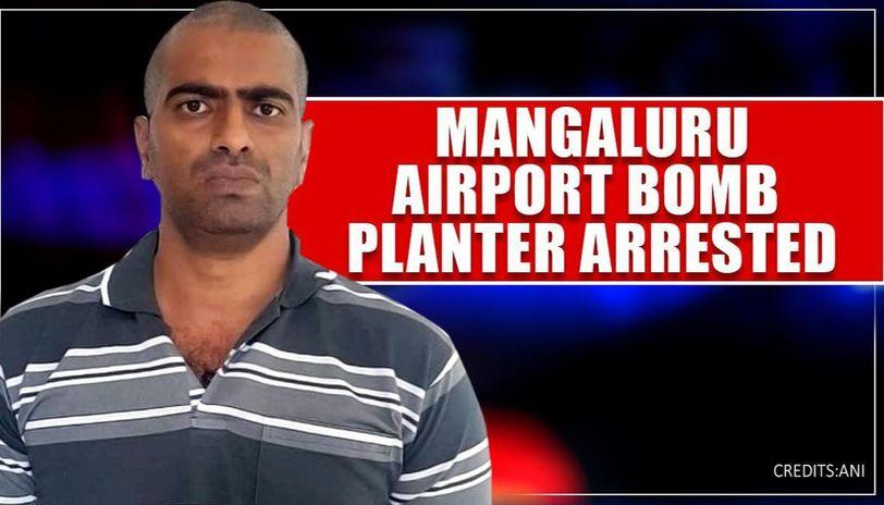 Mangaluru