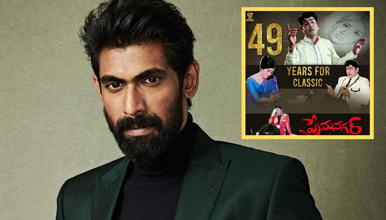 Rana Daggubati celebrates 49 years of iconic Telugu movie 'Prem Nagar'; See posts - Republic World