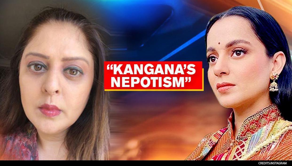 నగ్మా vs కంగన