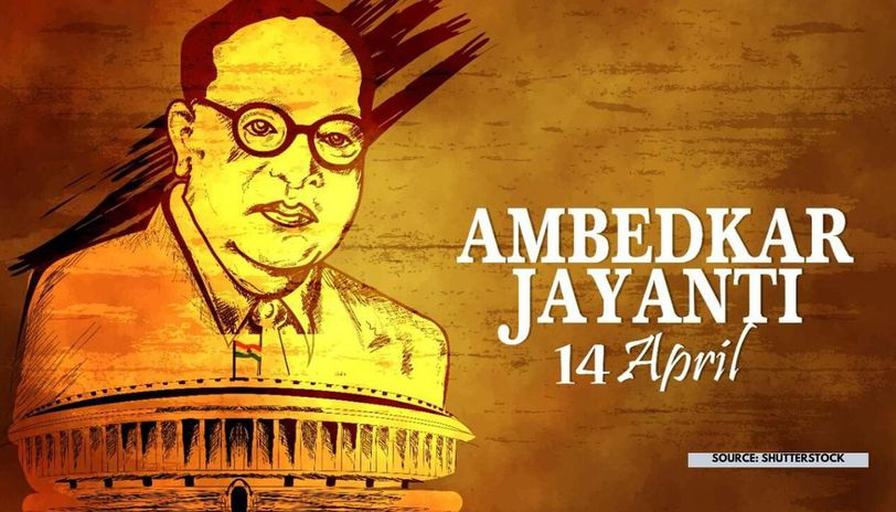 ambedkar jayanti quotes in marathi
