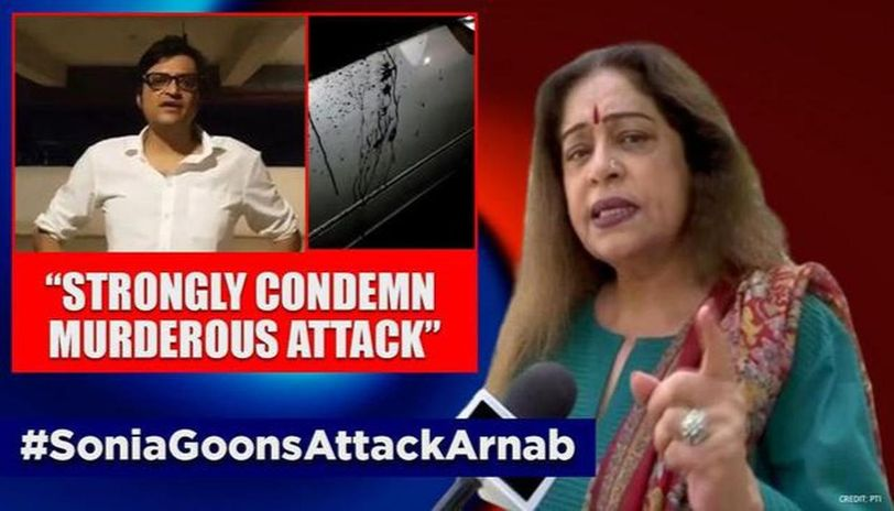 Kirron Kher fumes at Congress over Arnab Goswami attack, questions 'mafia style tactics'