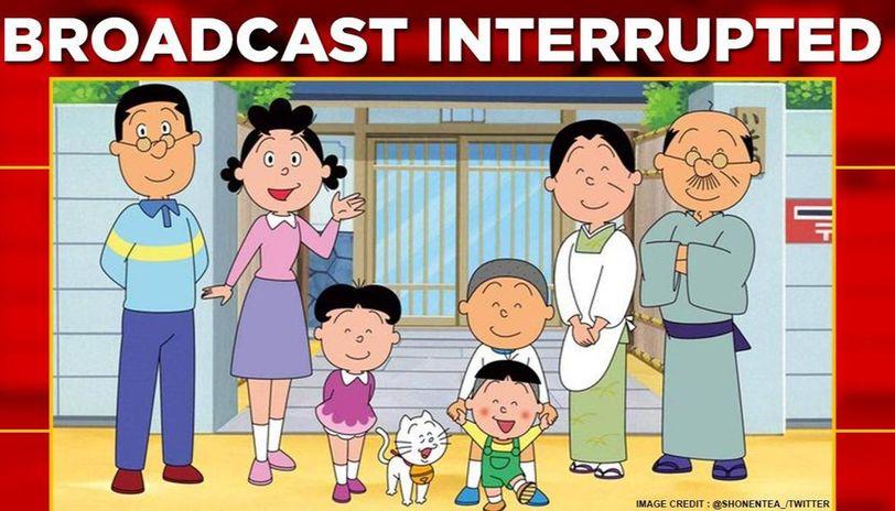 Broadcast of the World's longest running cartoon halted