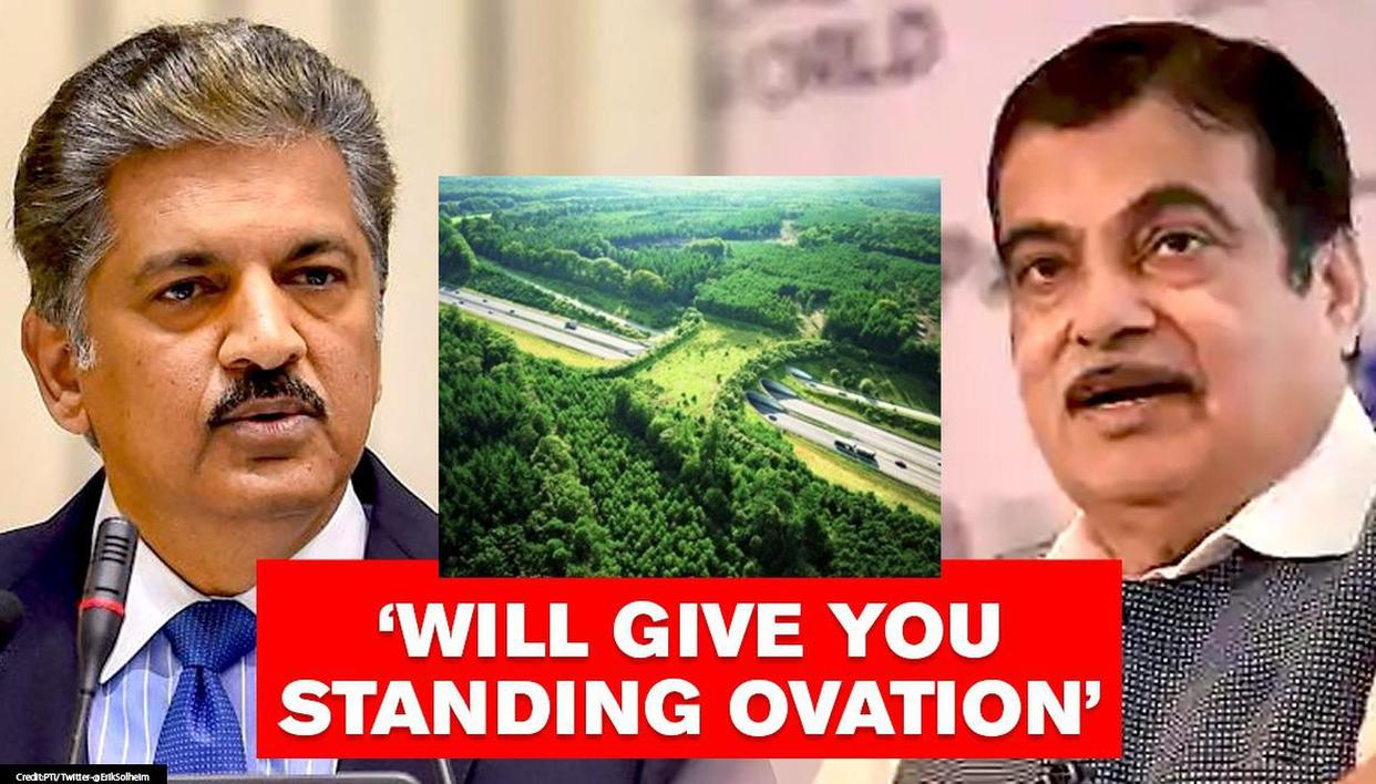 Anand Mahindra urges Gadkari to build wildlife bridges over highways, gets must-see reply