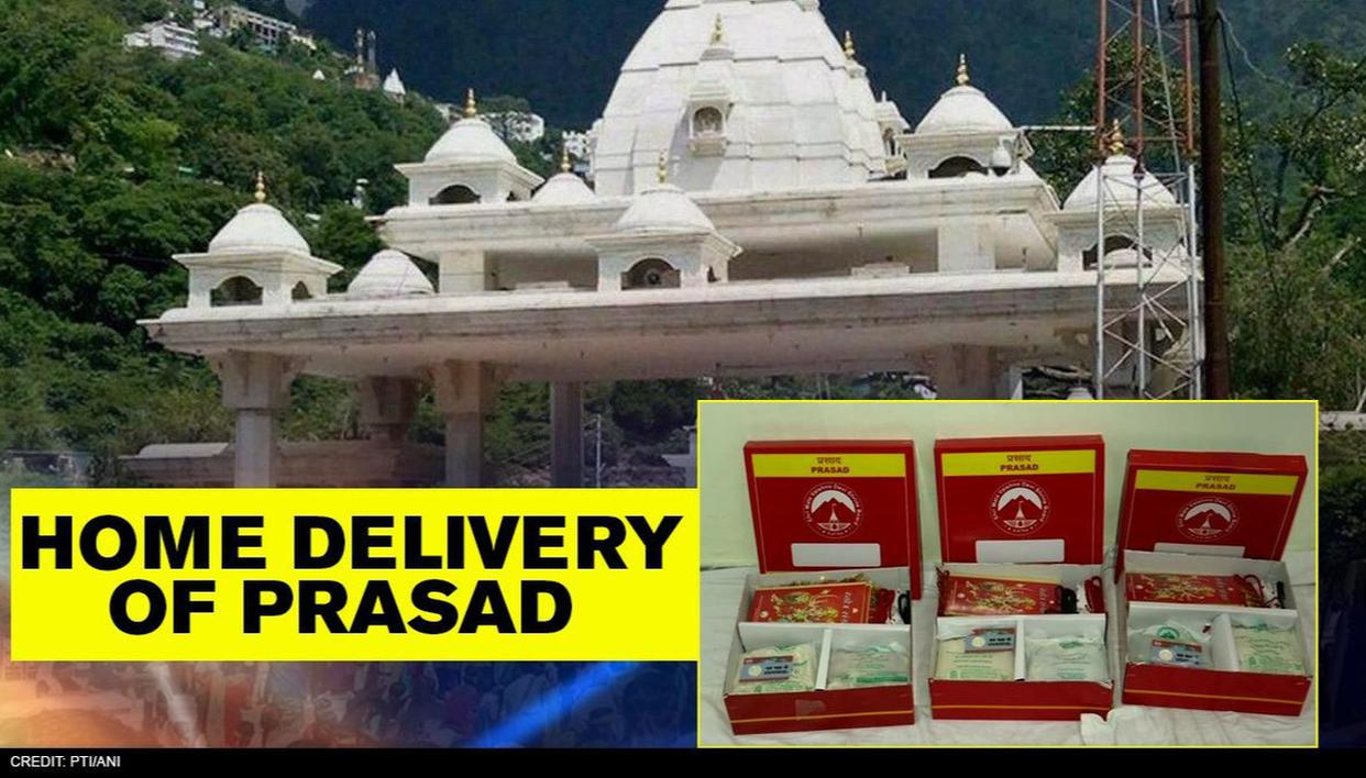Vaishno Devi shrine board to deliver prasad to those who couldn't take yatra due to COVID - Republic World