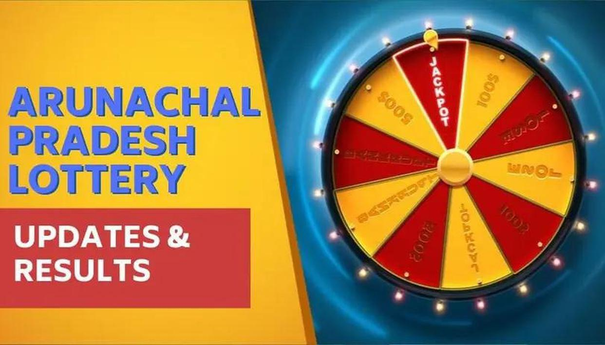 Rch Lottery