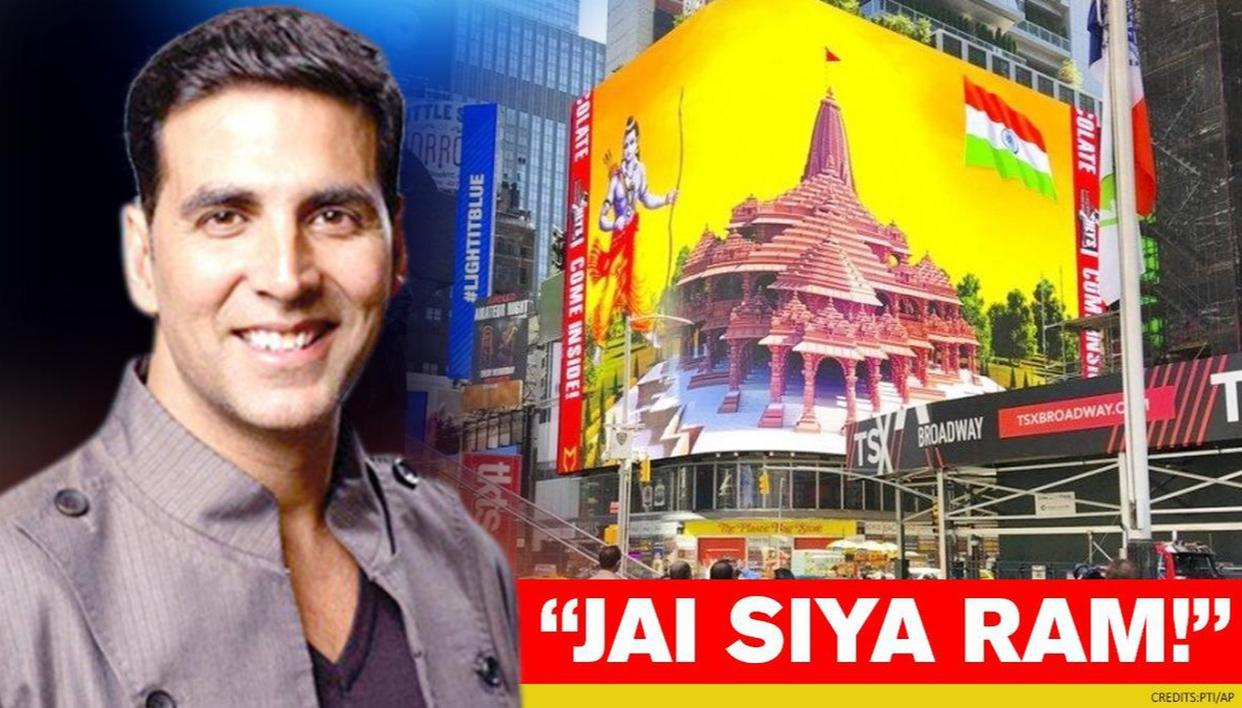 Ram Mandir billboard at New York's Times Square thrills Akshay Kumar; here's what he said - Republic World