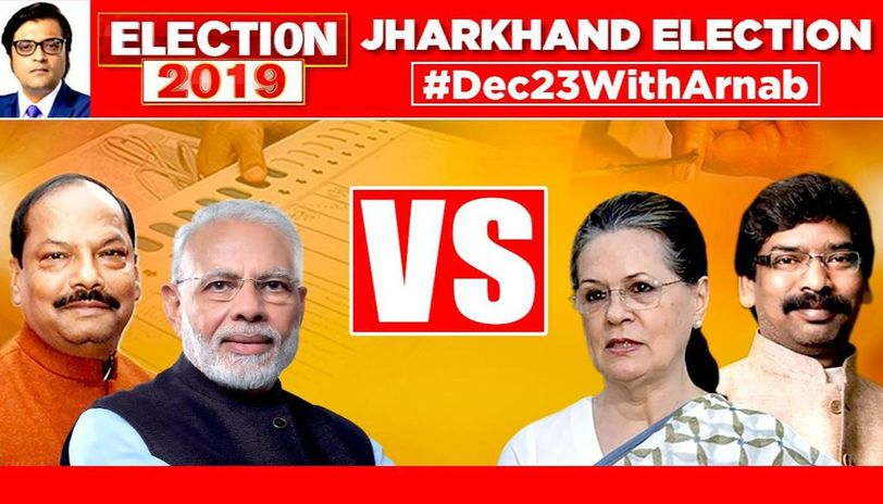 Jharkhand Assembly results