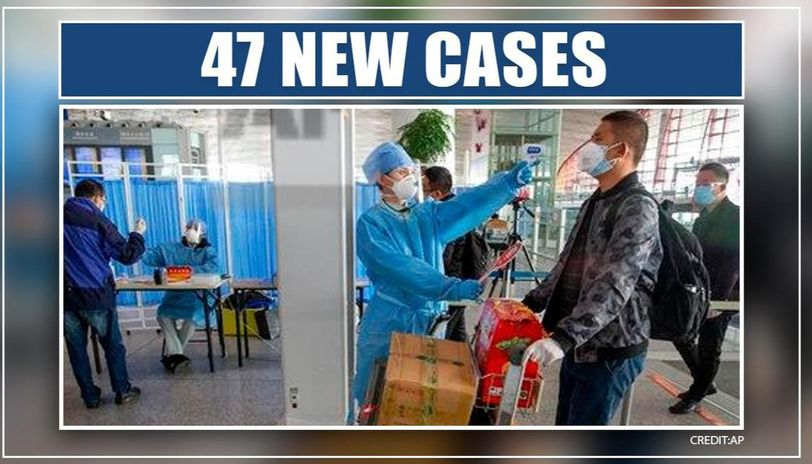 Japan reports 47 new coronavirus cases, national toll rises to 461