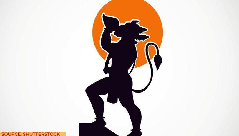 hanuman jayanti status in marathi