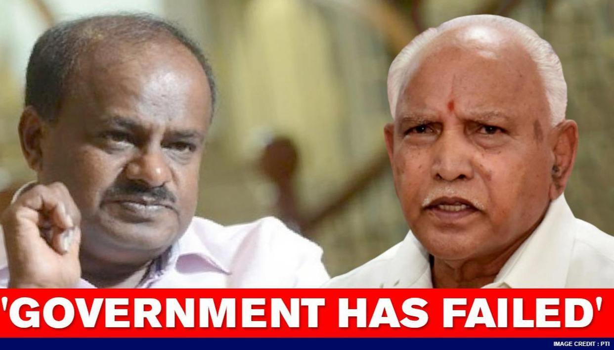 Kumaraswamy slams K'taka govt for poor handling of COVID; alleges lack of co-ordination - Republic World