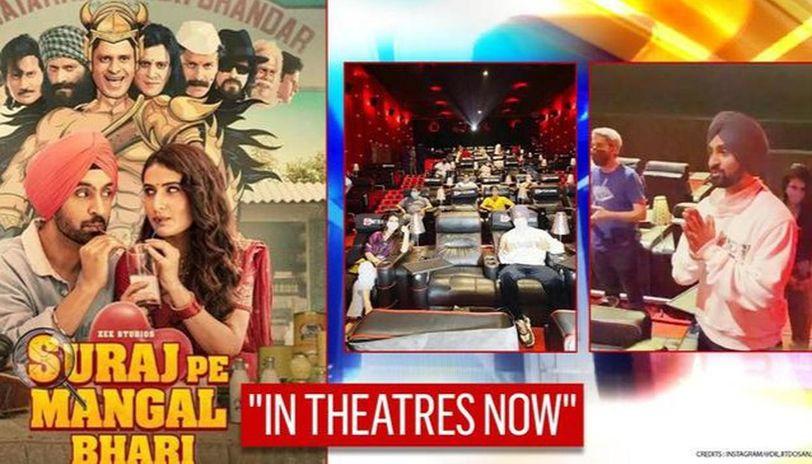 'Suraj Pe Mangal Bhari' 1st film to release amid COVID; Diljit Dosanjh & team go on ground