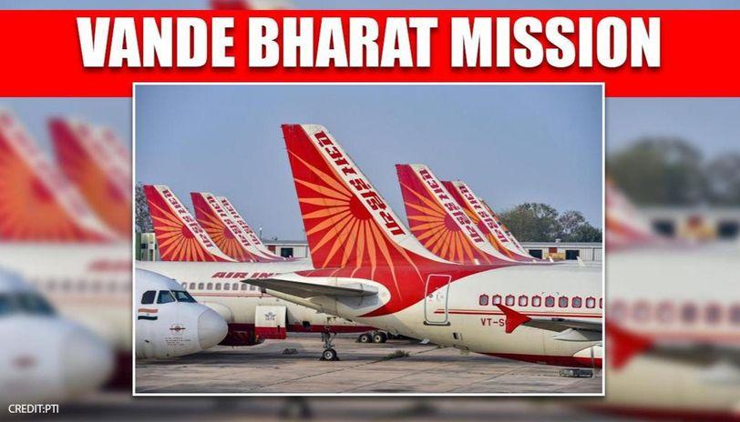 Vande Bharat Mission