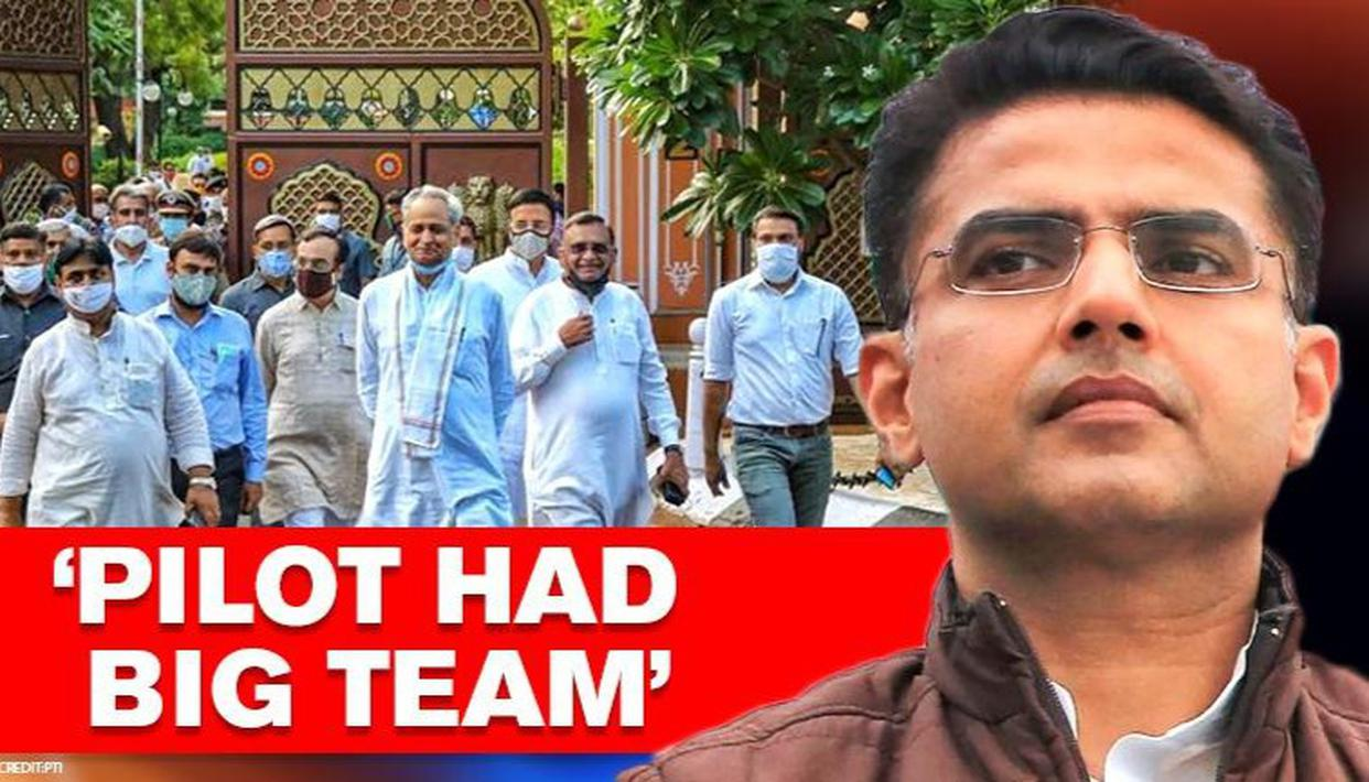 Congress MLA says Sachin Pilot has 'well-wishers' in Rajasthan CM Ashok Gehlot's camp - Republic World