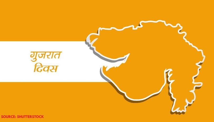 gujarat  Day Images