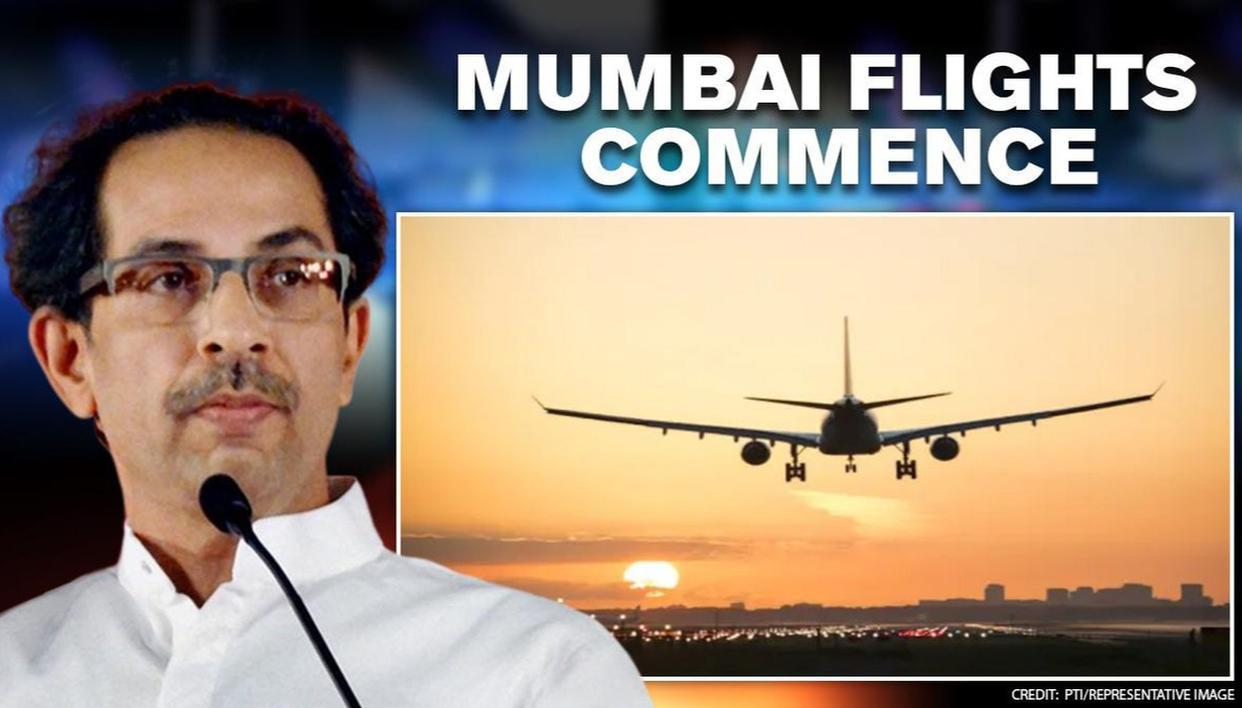 Maharashtra govt .