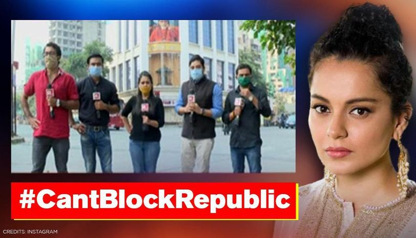 Kangana Ranaut Backs Cantblockrepublic Shares Arnab Goswami S Statement Republic World