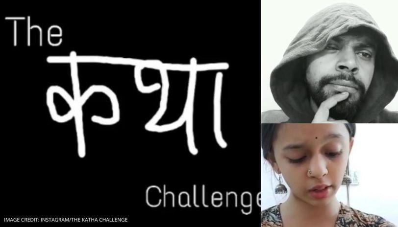 The Katha Challenge