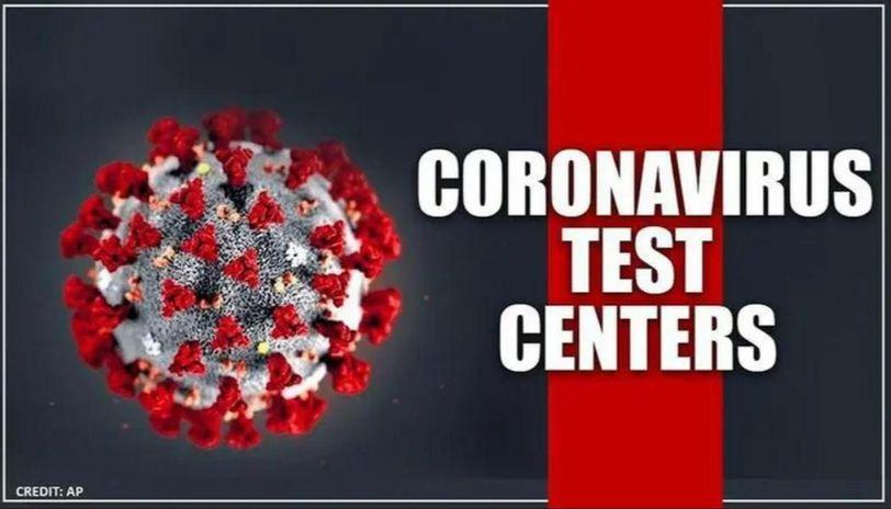 coronavirus testing center in massachusetts