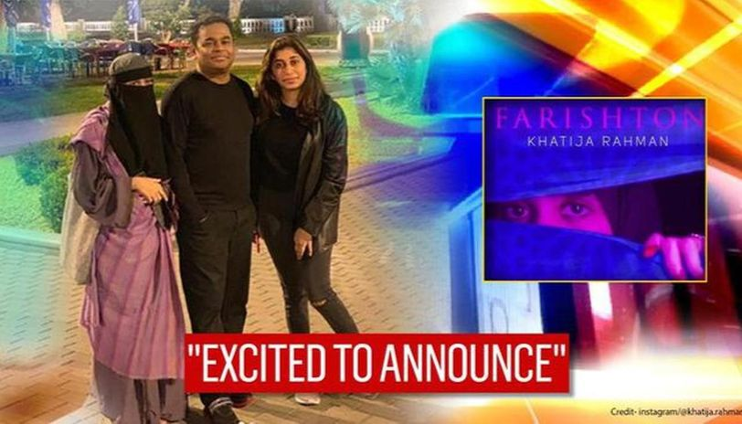 AR Rahman's daughter Khatija to unveil song composed by the music director, shares teaser
