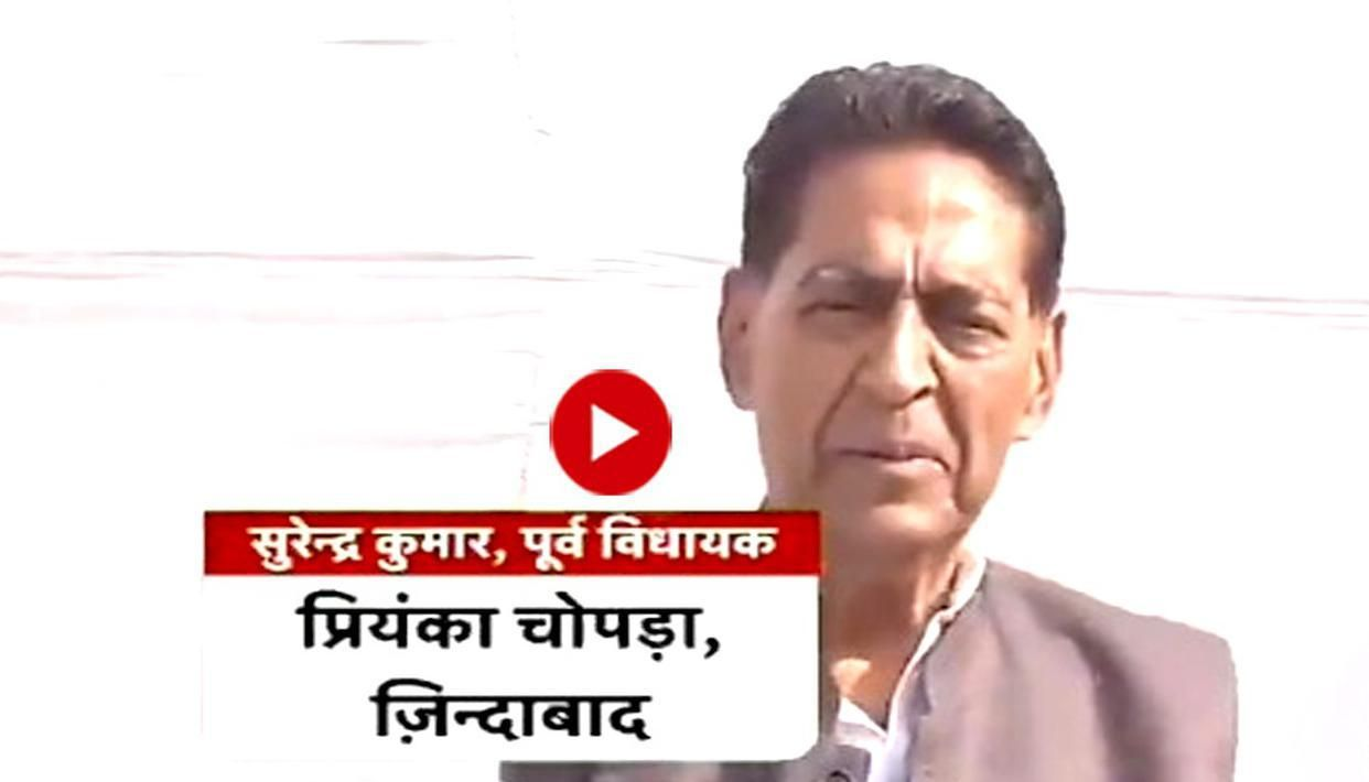 Congress leader mistakenly refers to Priyanka Gandhi as actor Priyanka Chopra