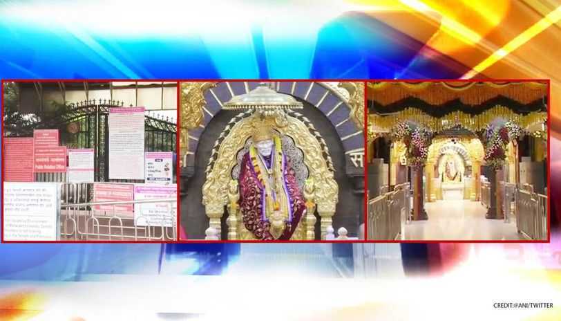 Shirdi Sai Baba temple reopens with COVID-19 norms, RT-PCR test & online booking mandatory