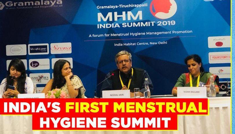 MHM Summit