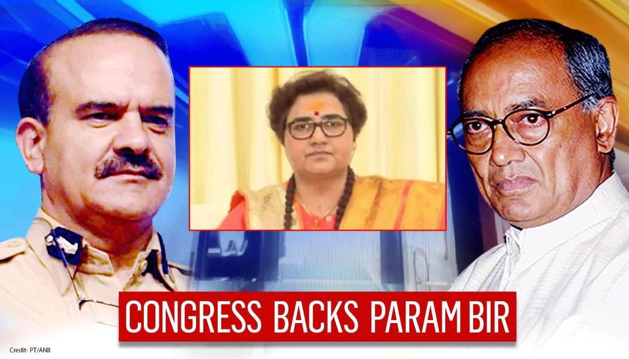Congress backs Param Bir Singh over Sadhvi Pragya's torture; Digvijaya questions Shivraj