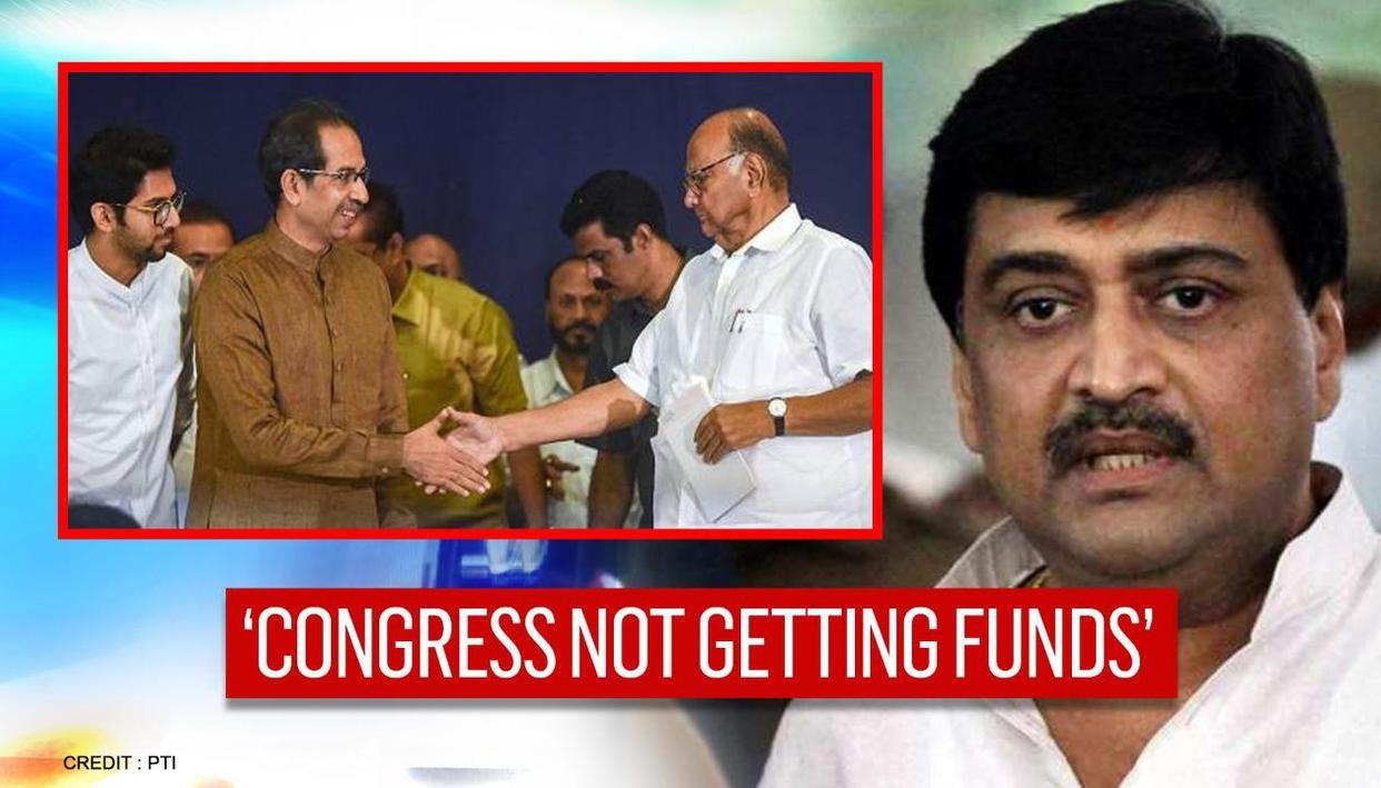 MVA govt's rift deepens; Congress' Ashok Chavan laments 'our municipalities underfunded'