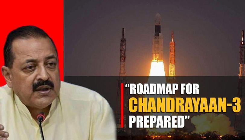 Chandrayaan 3