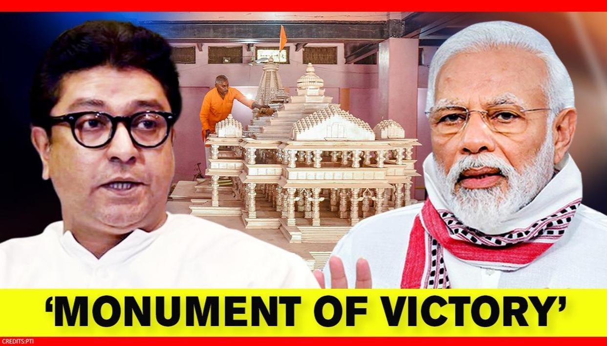 Raj Thackeray makes deep statement on PM Modi & Bal Thackeray before Ayodhya Bhumi Pujan - Republic World