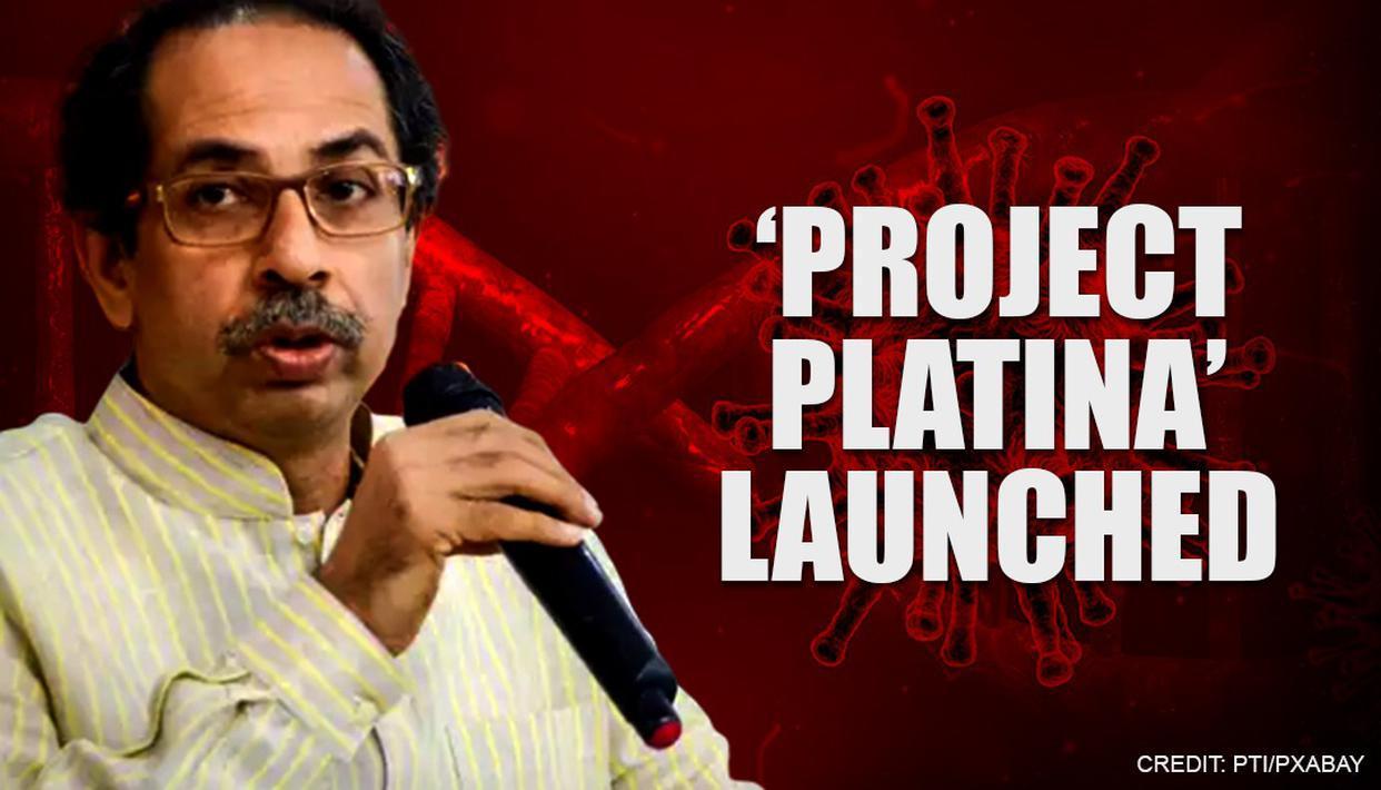 Maha CM Uddhav launches Project Platina; 'World's largest Covid ...