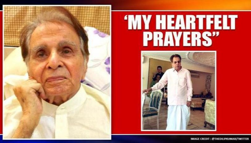 Dilip Kumar conveys gratitude to fans for Shab-e-Barat greetings, shares a pic from home