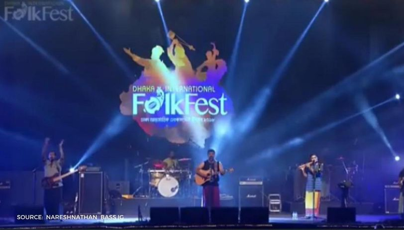6th Dhaka International Folk Fest
