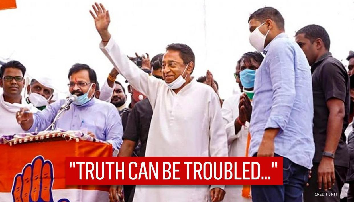 Ex MP CM Kamal Nath reacts to EC revoking star-campaigner status: 'Truth can be troubled'