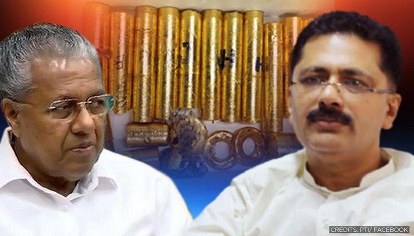 Kerala gold smuggling