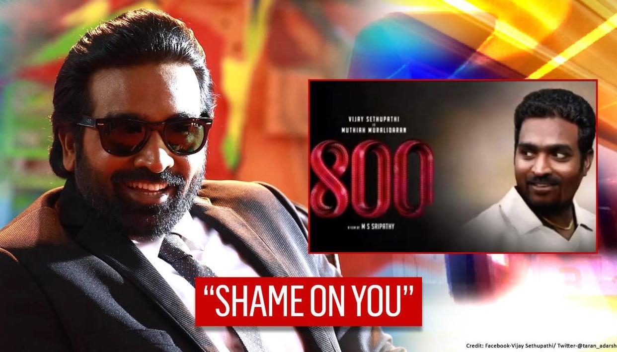 Shame on Vijay Sethupathi trends as Muralitharan biopic 800 announcement draws flak - Republic World - Republic World