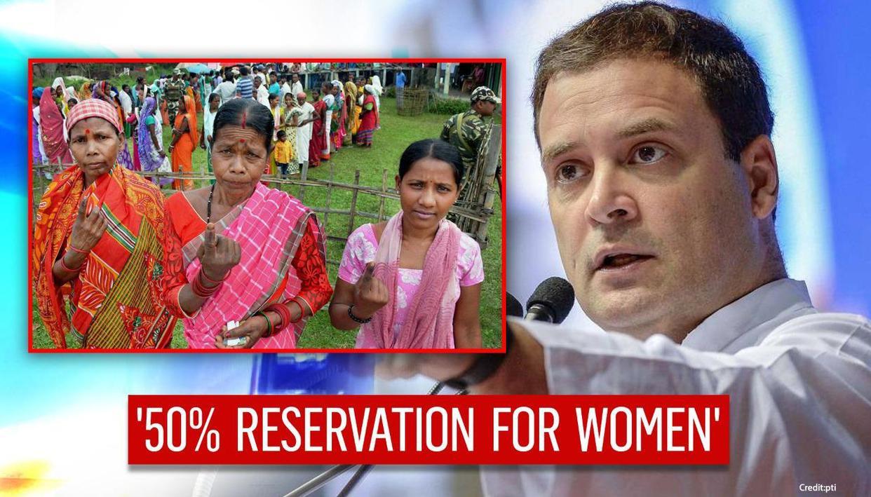Congress announces 50% reservation for women in govt jobs ahead of Assam polls