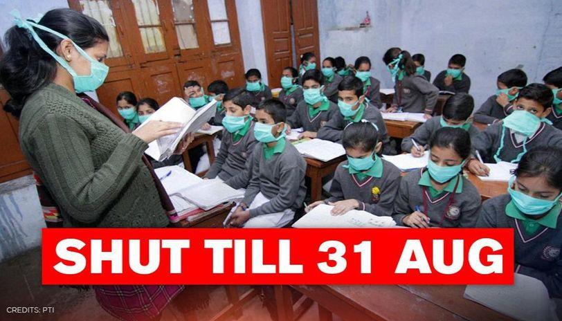 Madhya Pradesh: Schools to remain closed till Aug 31: CM Shivraj Singh Chauhan