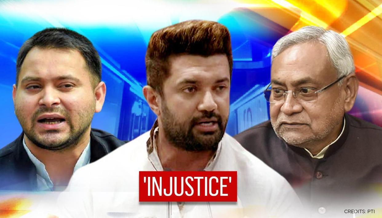 Amid LJP's pro-BJP stance, Tejashwi backs Chirag Paswan's accusations against Bihar CM - Republic World