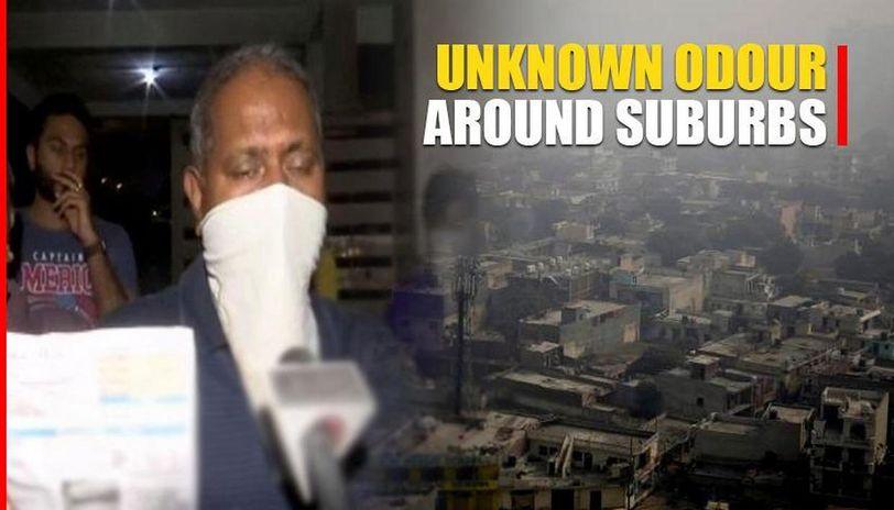 Unknown odour