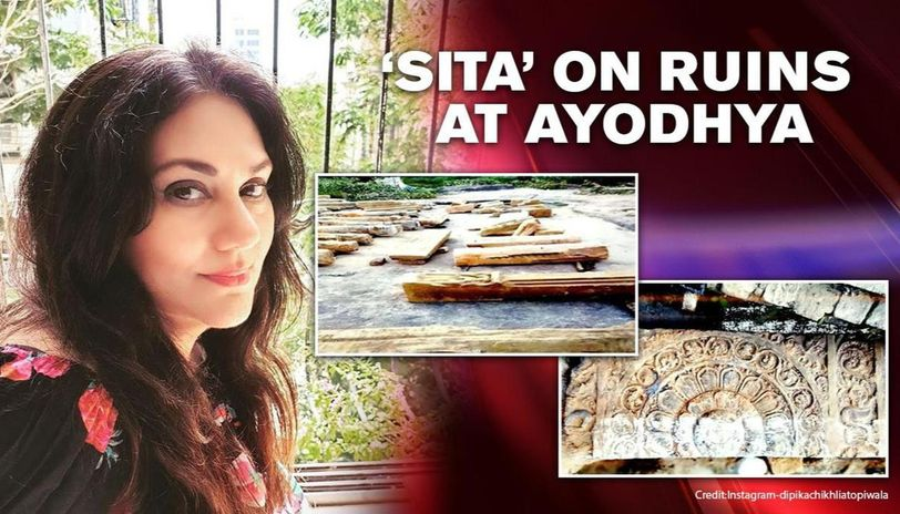 Ramayan's Sita aka Dipika Chikhlia has suggestion as Shivaling, idols excavated at Ayodhya