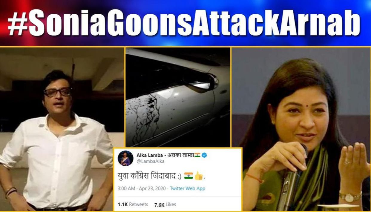 How Alka Lamba Celebrated Youth Congress After Arnab Goswami S Attackers Confession Republic World