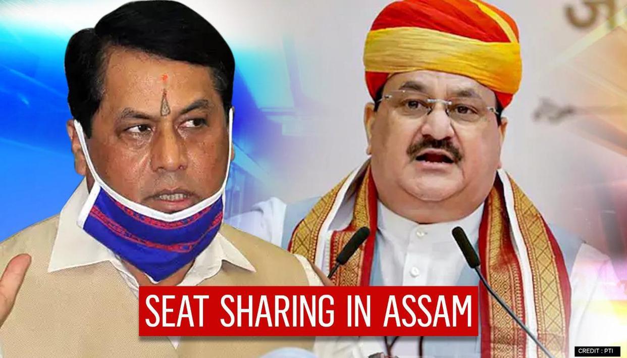 Assam polls: AGP leaders and saffron brigade to meet BJP's top brass in Delhi on Mar 4