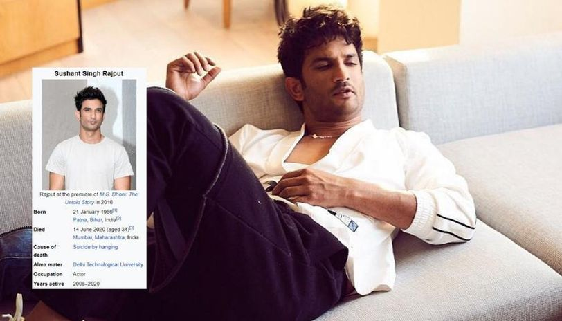 Fact Check: Did Sushant Singh Rajput's Wikipedia page reveal his ...