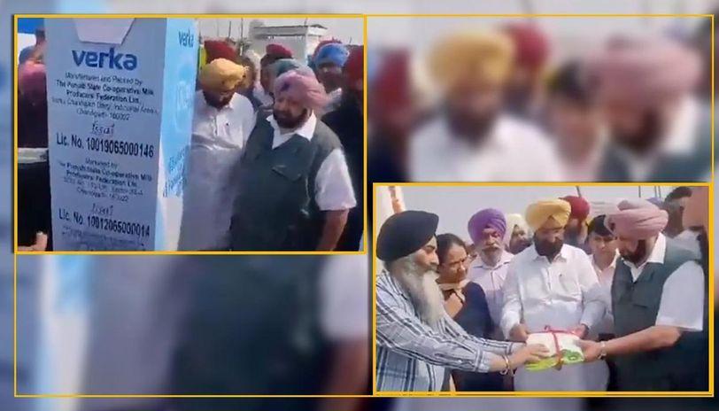 Punjab CM launches Verka's Pio natural milk, mineral mixture