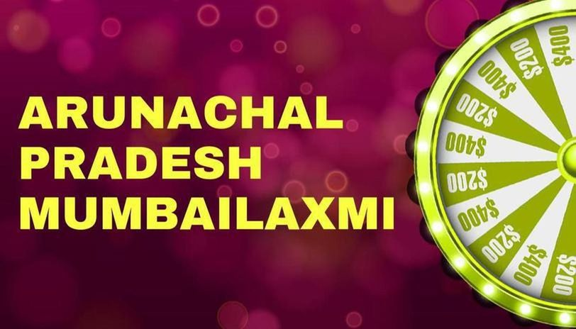 mumbailaxmi lottery