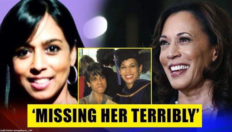 Kamala Harris Sister Maya Remembers Indian Born Mother Shyamala Gopalan Post Biden S Pick Republic World